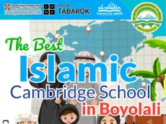 cambridge school (AL ABIDIN INTERNATIONAL SCHOOL)